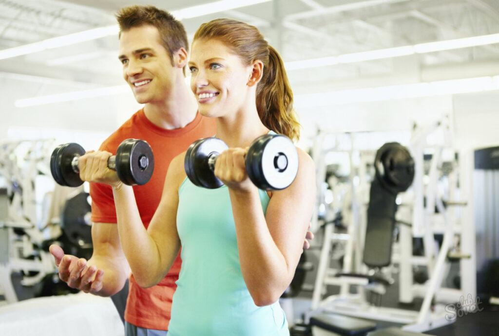 Wo man in die turnhalle gehen kann. Workout-führer